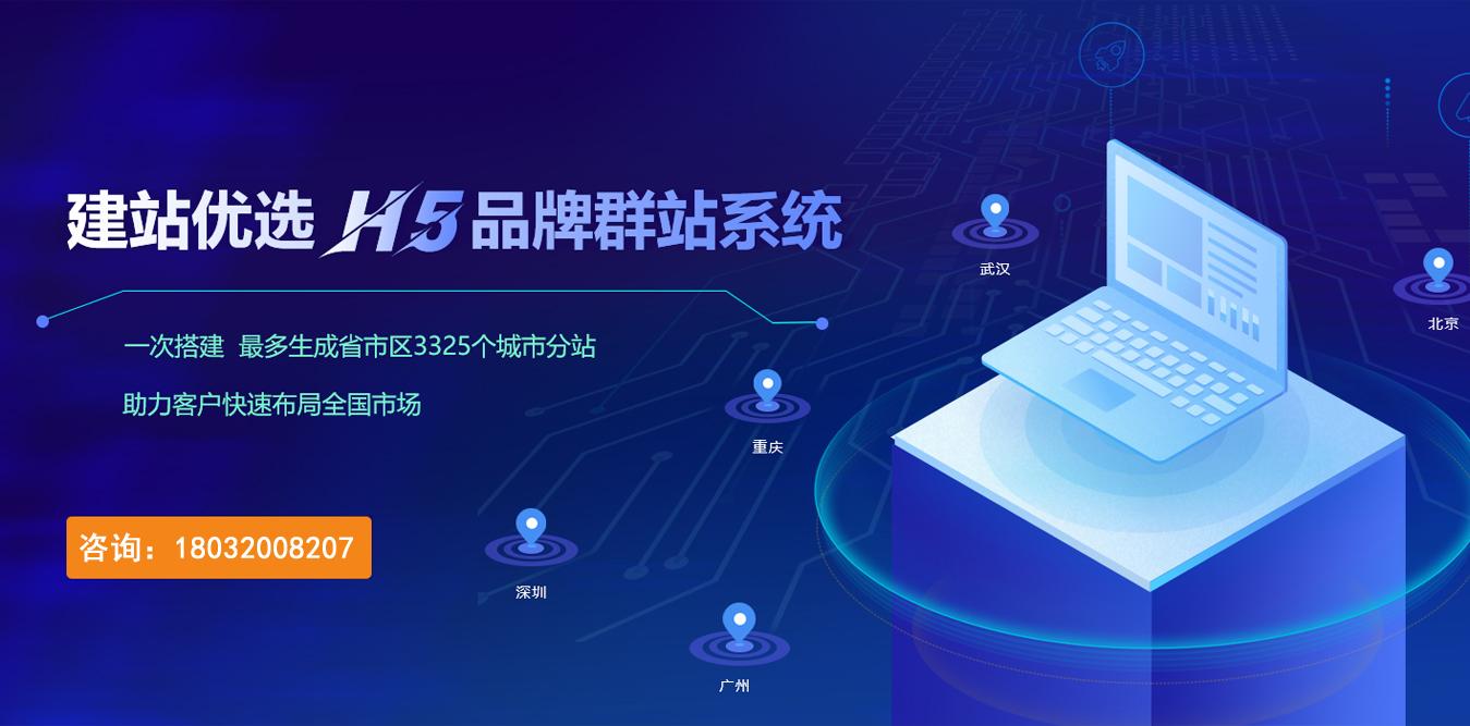 石家庄有度网络科技有限公司