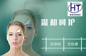 北京宏泰科技发展有限公司
